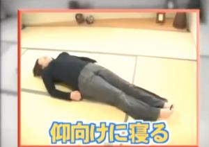 【裏ワザ】1日5分寝るだけダイエット_-_YouTube