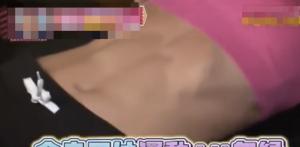 ダイエットの参考にならない__ベストボディジャパン腹筋女子達の食事と生活がスゴい!_-_YouTube