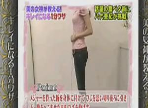 腹ペタ_ダイエット_ウェストを細くした蓮水カノンさんのTV出演_-_YouTube