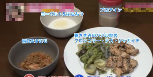 ダイエットの参考にならない__ベストボディジャパン腹筋女子達の食事と生活がスゴい!_-_YouTube-3