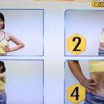 速攻!ウエストのくびれを1日6分の簡単な体操で作っちゃう方法